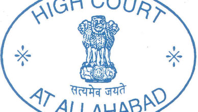Allahabad Hight Court Education Jagran