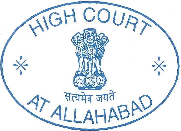 High Court of Judicature at Allahabad – Allahabad High Court Recruitment 2016 – 63 Personal Assistant Vacancies – Last Date 14 July