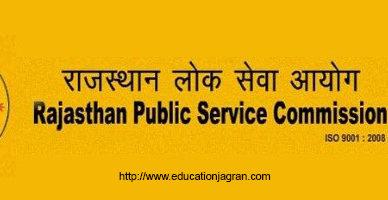 RPSC. Rajasthan Public Service Commission