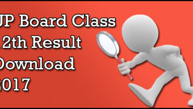 UP Board class 12th result