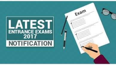 Latest Entrance Exams 2017 Notification
