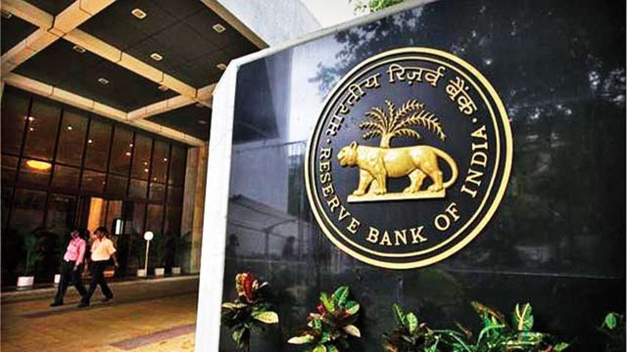 RBI Recruitment 2021: Reserve Bank of India recruitment for 241 security guard posts, know details