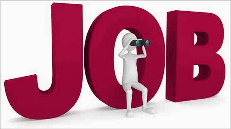 ICG AC Recruitment