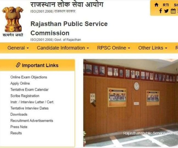 Rajasthan SI Recruitment 2021: The process for recruitment of more than 800 posts of Rajasthan Sub Inspector will start from this day, read update